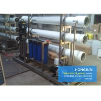 Quality High Efficiency Ro System Water Treatment Plant 220V 380V With Ozone Generator for sale