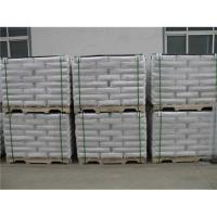 Quality Polyacrylamide(PAM)  (The lowest price !!) for sale