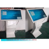 Quality Floor Standing I3 / I5 / I7 LCD Touch Screen Kiosk With Metal Stand for sale