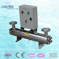 China 380V 240W Fish Farming Equipment Water Treatment UV Water Sterilizer With UV Lamp on sale
