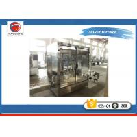 Quality Customized Star Anise Oil Auto Oil Filling Machine High Speed  / Palm Oil Bottling Line for sale