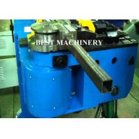 Buy 40x40 Pipe Tube Seaming Type Custom Roll Forming Machine Several Size at wholesale prices