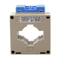 Quality Best quality low voltage square type 5A or 1A current transformer BH-0.66I with energy meter for sale