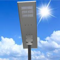 Quality ll in one solar street  light with 40w  high powerLED  light sourse for sale