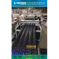 Quality PVC+PMMA Corrosion-resistant Glazed Roof Tile Making Machine/Roof Sheets Extrusion Line for sale