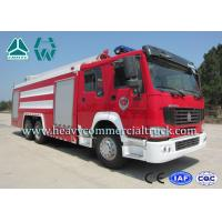 China 18 Meters High Spraying Fire Engine Truck With Telescoping Combination Boom on sale