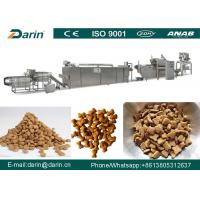 Quality JINAN DARIN Pet Food Extruder Fish Pellet Production Line 5300 x 1100 x 2300mm for sale