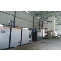 Quality Low Pressure Industrial Oxygen Plant , High Purity Oxygen Production Plant Equipment for sale