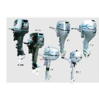 China Sail 2.5HP - 40HP Outboard Motor on sale