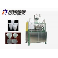 Quality Easy Clean Eps Cup Making Machine , foam Cup Making Machine High Efficiency for sale