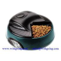 Quality Pet Automatic Feeding Machine for sale