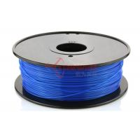 Quality 1.75mm / 3mm 3D Printer Materials PLA Filament No Block Nozzle for sale