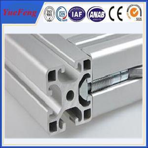 Quality New! industrial aluminium extrusion product 5.85 meter aluminium extrusion profiles for sale