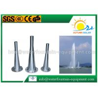 Buy Stainless Steel Water Fountain Equipment 100 Meter High Pressure Fountain Nozzle at wholesale prices