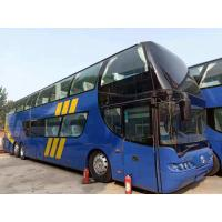 China 2016 2015  used diesel buses left hand drive used china buses 60 seats double-decker bus   double dutch coachbus on sale
