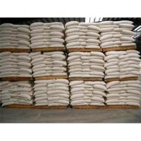 Buy cheap Soda Ash (urgent sale with the lowest price!!!) from wholesalers