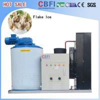 Quality Industrial 1 Mm To 2 Mm Flake Ice Maker Machine For Fishery Cooling for sale