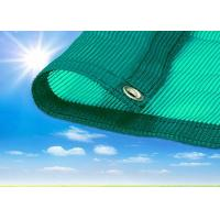 China High Reliable Green Garden Sun Shade Net / Hdpe Shade Fabric For Greenhouse on sale