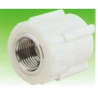 Buy cheap Female Threaded Coupling/PPR from wholesalers