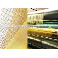 Quality Smooth Surfac Brass Wire Mesh H80, H65 Brass Wire Mesh For Industrial Filtration for sale