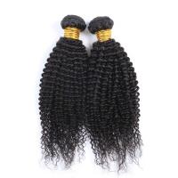 China Natural Color Kinky Curl Original Brazilian Human Hair Wet and Wavy Weave on sale