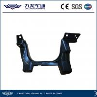 Buy cheap Car Exhause Bracket Support Sets for Jeep Cherokee from wholesalers