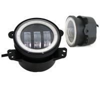 Quality DOT SAE approved for 4 inch Jeep Fog Light With Day Running Light made in Guangzhou good price for sale