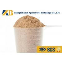 Quality OEM Brown Rice Powder / Animal Feed Products Well - Balanced Amino Acid Profile for sale