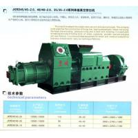 Quality Brick Production Line Clay Brick Making Machine for sale