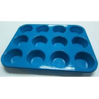Quality Silicone Custom Silicone Molds Kitchenware, 12 Cups Circle Blue Silicone Cake Molds for sale