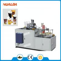 China Automatic Thermoforming Double Wall Paper Cup Machine 75 Mm Cup Bottom Diameter on sale