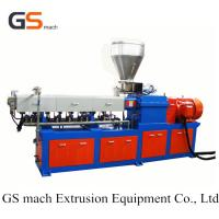 Buy cheap Filling Masterbatch Caco3 Double Screw Extruder Machine Low Noise For Granulatio from wholesalers