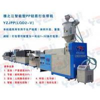 Quality PP Strapping Roll Making Machine for sale