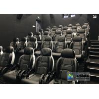 Quality Fun And Exciting Electric 5D Cinema System , Solid & Stable Movie Theater Chairs for sale