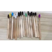 Quality Adult Size Natural Bamboo Toothbrush Eco Friendly Material Customize Logo for sale