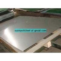 Quality ASTM B168 UNS N06600 2.4816 plate sheet strip coil plates sheets strips coils  for sale