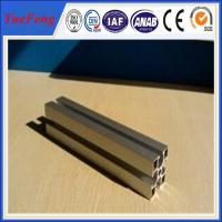 Quality 40*40 aluminium profiles for Machine brackets and frame for sale
