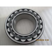Quality Tapered Heavy Load Bearing Self Alignment ABEC1 22208-E1-K AH308 for sale