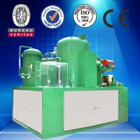 Vacuum Technology Oil Purifier Waste Lube Oil Recycling Machine for sale