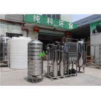 Buy RO Water Purification Machine at wholesale prices