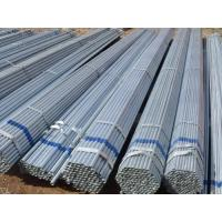 Quality Round Seamless Galvanized Tube / ASTM A106 Steel Pipe For Hydraulic for sale