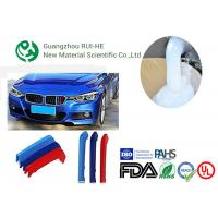 Quality Excellent Resilience LSR Liquid Silicone Rubber RH6150 - 50® LFGB Standard for sale