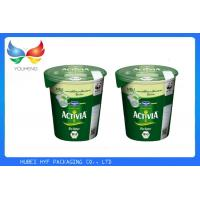 Quality Yogurt Laminated Material Plastic Aluminum Foil Seal For Bottles Packaging for sale