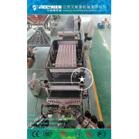 Quality Plastic PVC Imitation Marble Table Top/Decorative Floor Tile Making Machine for sale