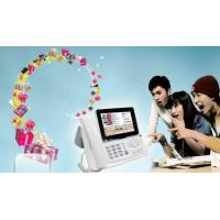 Buy Android 2.3 Smart Multi-function Multimedia Telephone With USB Mouse Keyboard 7inch TFT at wholesale prices