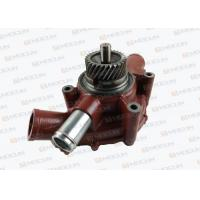Quality Excavator Diesel Engine Water Pump 65.06500-6357 65-06500-6357B DH370-7 DH420-7 for sale