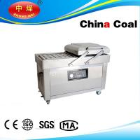 Quality DZ600/2C Vacuum Packaging Machine for sale