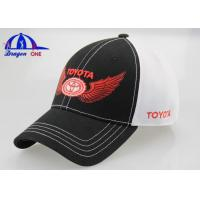 Quality Cotton And Polymesh Fitted Baseball Caps With Printing And Embroidery logo for sale