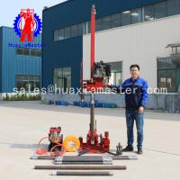 Quality QZ-3 portable geological engineering drilling rig for sale