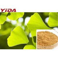 Quality Ginkgo Biloba Leaf Extracted Natural Weight Loss Supplements Powder C15H18O8 for sale